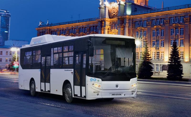 КАВЗ 4270-70 (газовый CNG)