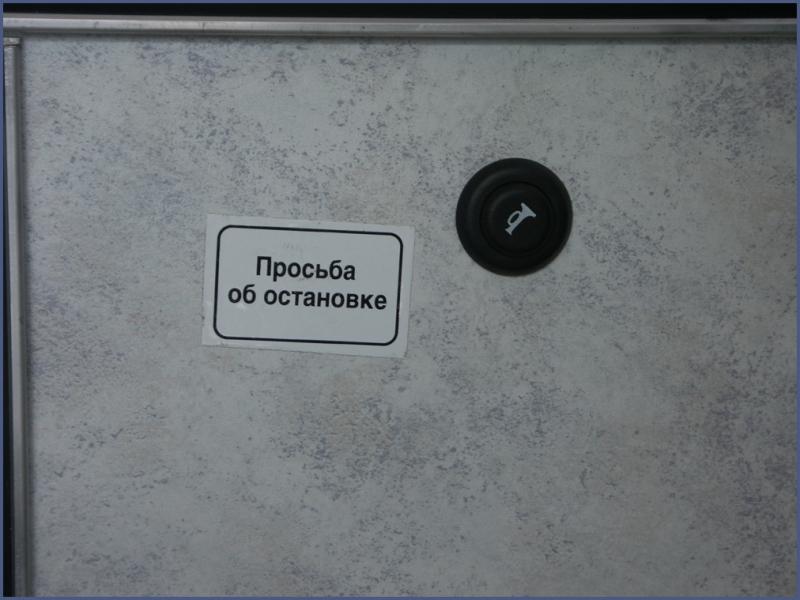 """Паз 32053-70 """"Школьный"""""""